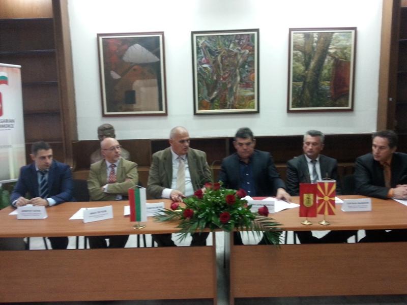Memorandum_MBSK_Severoistocen planski region _1